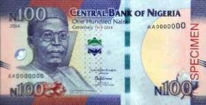 Nigerian Naira: 100 Naira note/bill